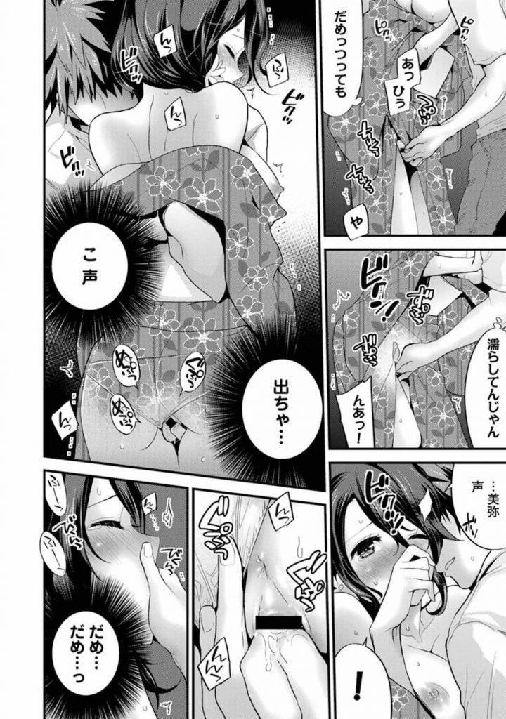 【浴衣SEXエロ漫画】ドジっ娘な義姉と夜店が並ぶ神社の祭りにやってきた!浴衣姿にドキッとする義弟!ハプニングから人気のいない境内裏で青姦SEX!【シイナ】
