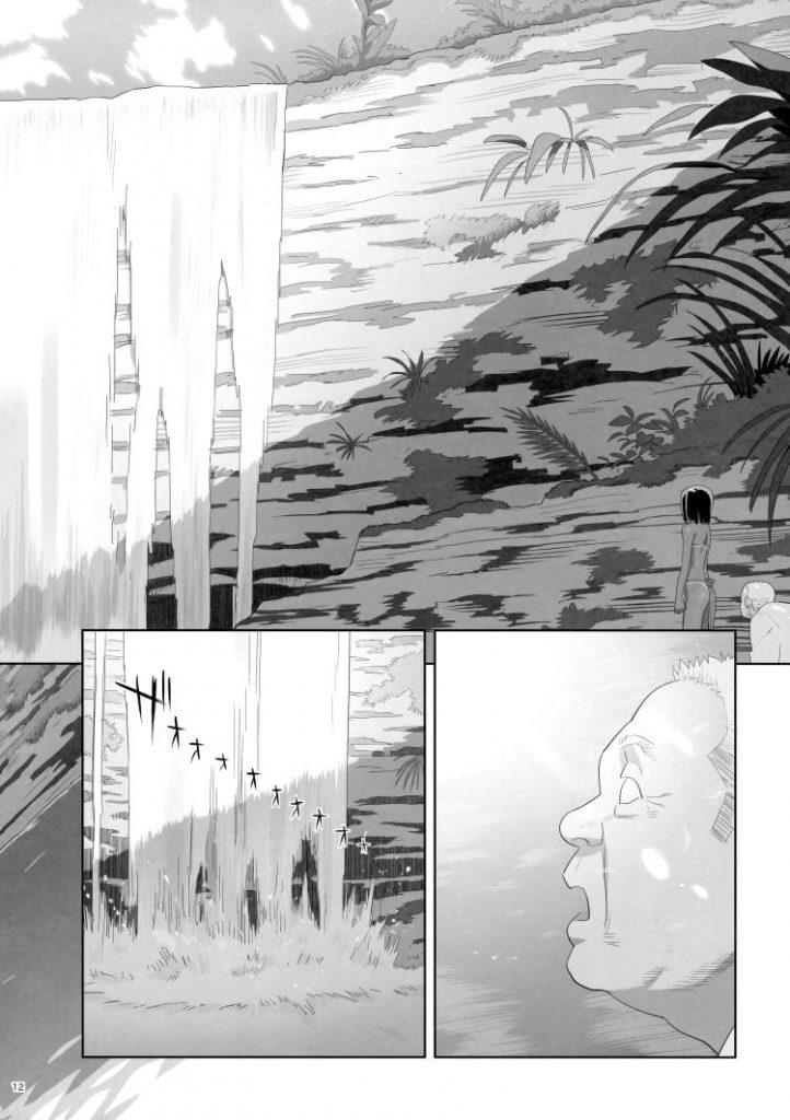 【少女開発エロ漫画】豪華客船から落下し見知らぬ島に流れ着いたクソ教師!絶体絶命の中、突如現れた原住民の少女!得意の開発術で少女を手なずけ処女マンコに挿入!【ゆきよし真水】
