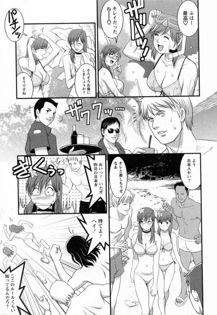 【バカンスSEXエロ漫画】ハナさんと南国バカンスにやって来た夢子!やたらと外人からナンパされるので日本人男子を逆ナン!コテージプールサイドで青姦乱交!【彩画堂】