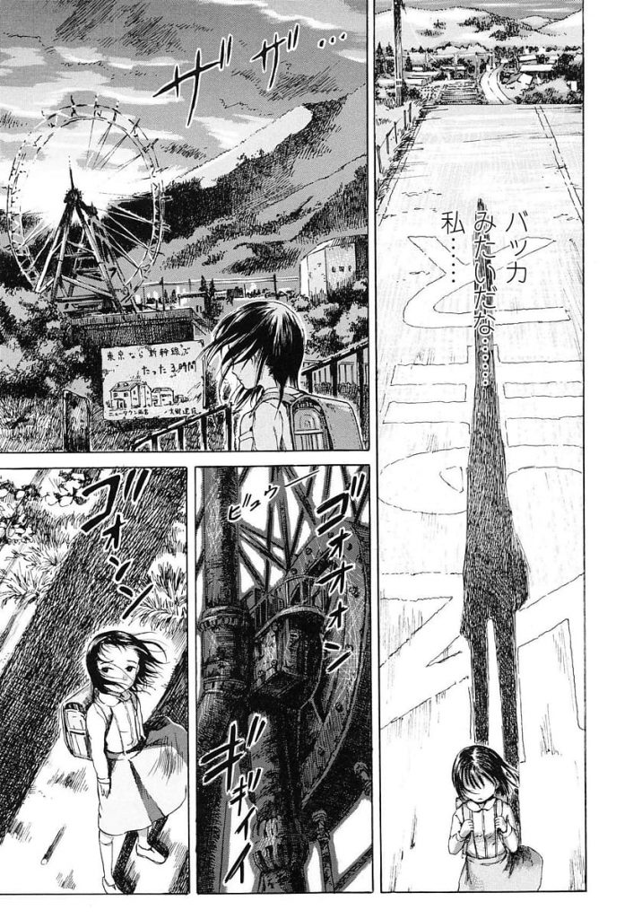 【詐欺エロ漫画】家庭環境が悪く東京に行くのが夢のJS!そんな少女を騙し学校にローターを挿入し登校させる近所のロリ野郎!さらに言いくるめて処女を奪っちゃう!【雨がっぱ少女群】