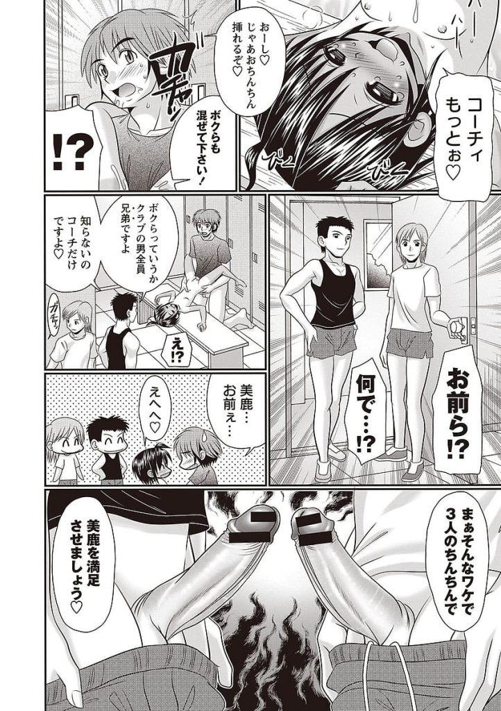 【JSロリコンエロ漫画】陸上クラブチームで練習する少女!大会用のウェアが届きノーパンノーブラで試着しコーチに見せる!コーチは勃起し嬉しそうに舐める少女!まさかクラブの男たちと!【あ~る・こが】