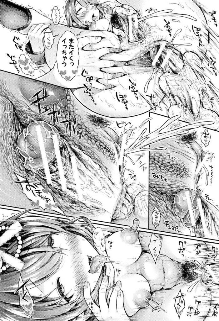 【アナルファックエロ漫画】幼馴染の夢を応援するJK!エッチな体勢を要求され協力する!恥ずかしさでマンコは濡れてムレムレに!ムラムラ興奮する幼馴染がアナルに挿入!【コオリズ】