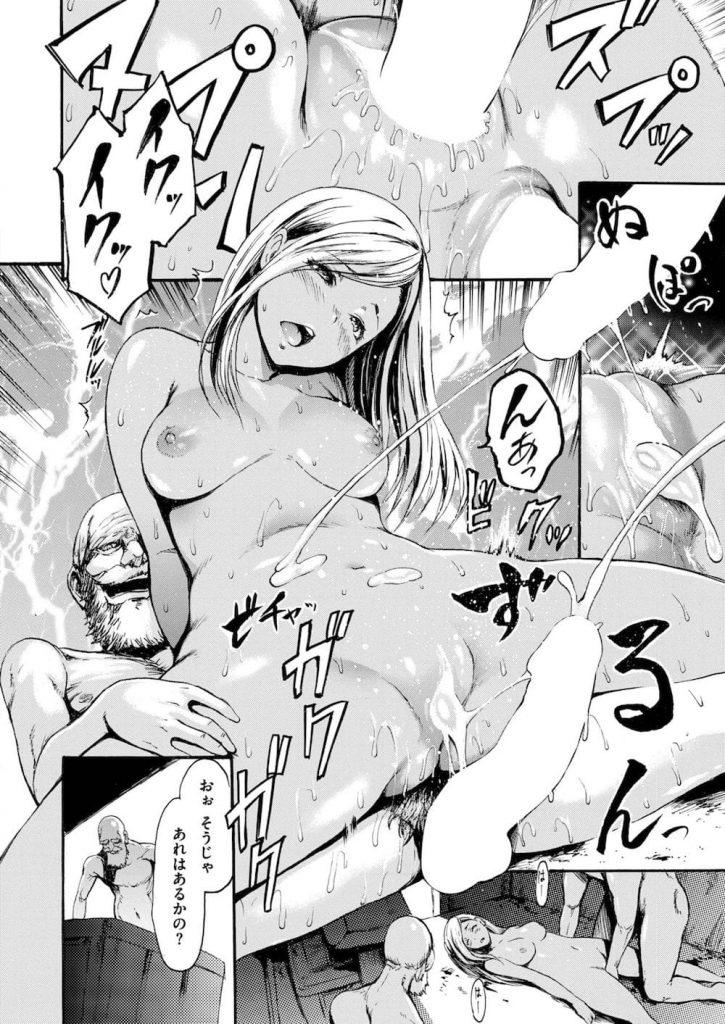 【ギャルエロ漫画】ギャル2人と船上SEX!釣り船には縁の無さそうなギャル2人!爺さんの予感的中!船長を誘惑、操舵室で黒ギャル生ハメ!白ギャル放尿見られ発情SEX!【いーむす・アキ】