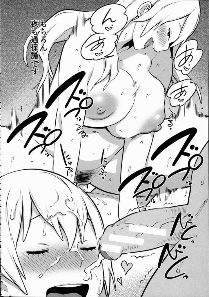【近親相姦エロ漫画】思春期の息子とスキンシップ!包茎チンポの皮剥きをお手伝い!色んな体位で性教育する!【アガタ】