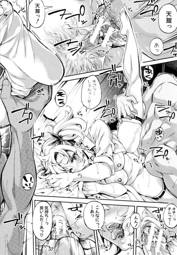 【長編エロ漫画・第1話】チア日本代表JKをマッサージする新任教師!マッサージされた女は逝ってしまうという元プロトレーナーだった!女学園スポーツ特進クラスの担任になった!【ブラザーピエロ】