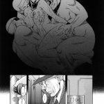 【長編エロ漫画 11話】フェロモンの香りで枯れたチンポが勃起し絡み合う!上司をホテルに呼ぶ人妻部下!上司にキスをし思い出が欲しいと服を脱ぎ出す!プラトニックな愛人関係だった2人は最初で最後のSEXをする!【児島未生】
