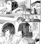 【尻コキエロ漫画】彼女が出来て性癖を発見した男!彼女の尻でコキまくる!尻とパンティにぶっかけ!欲求不満彼女は騎乗位挿入!【松河】