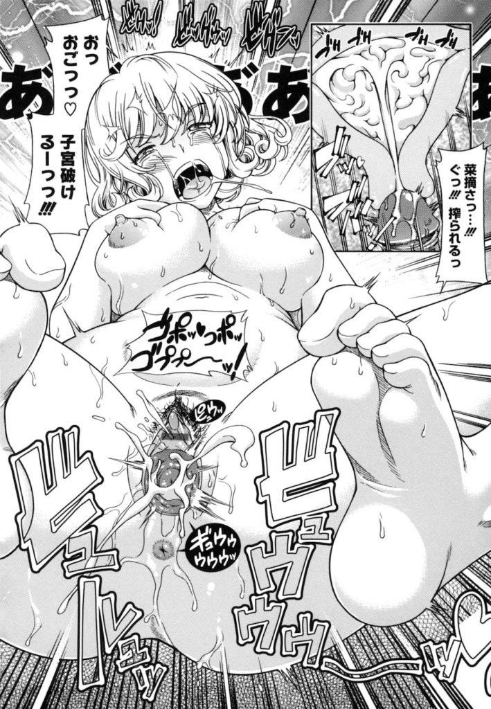 【3Pハーレムエロ漫画】先輩JK2人とデートしてエロプリ撮影!JKの家で風呂に入ると脱がされフェラチオ&前立腺責め!マンコ挿入童貞卒業!スパンキングでアヘ顔アクメ!【フクダーダ】