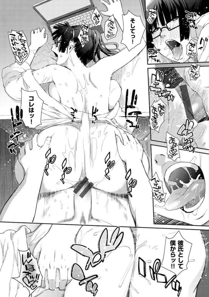【女スパイエロ漫画】企業スパイをする秘書!雇主と騎乗位SEXしながら経過報告!潜入先の専務とSEX!69で口内射精!窓際立ちバックお掃除フェラ!風呂やベットで連続SEX!アナルを掻き回されアナル中出し!【Ash横島】