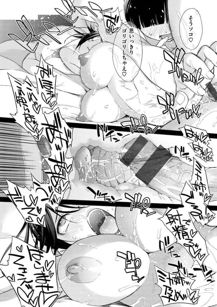 【全2話エロ漫画・前編】欲求不満でレズるJD!隣人ショタがセンズリしてた!エッチに誘い足コキ射精!顔面騎乗から童貞中出し!ショタペットにエロ教育!【Ash横島】