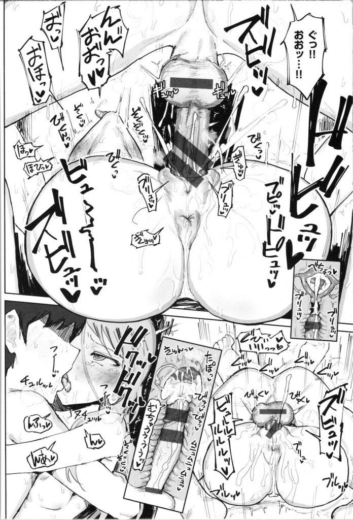 【近親相姦エロ漫画】神経症の妹JK!人に抱きつかないと不安が出る!家では兄に抱きつく!ノーブラの妹に抱き突かれ勃起する兄!素股でパンツ内射精!マンコ触り濡れ確認!手マンで潮噴き!初SEX!【ノジ】