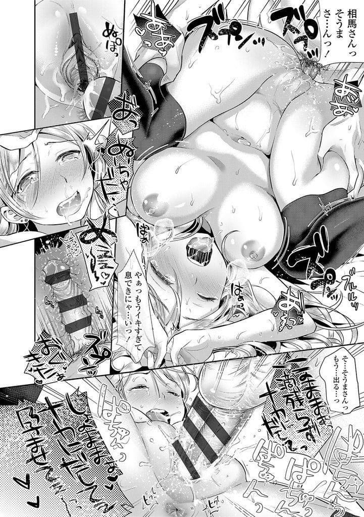 【JKいちゃラブエロ漫画】クラスのリア充ギャルJKを見下す漫画家志望の男!尊敬するエロ漫画家のアシスタントに採用された!ギャルJKが尊敬する漫画家だった!作業終えると告白してきたJK!キスされ仮性チンポ皮剥きフェラチオ!【七保志天十】