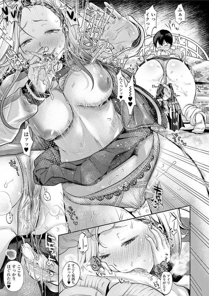 【JKいちゃラブエロ漫画】学校では怒った顔するヤンキーJK!彼氏と2人きりになると甘えて可愛いJK!キスして勃起チンポフェラチオ!巨乳揉まれ足でマンコ弄り!口内射精ごっくん!バック挿入子宮突き!正常位で激しく腰振りゴム射精!【七保志天十】
