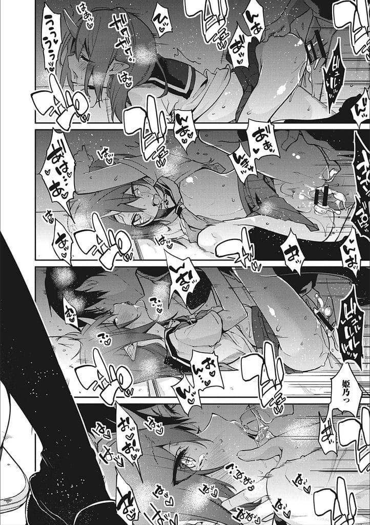 【長編エロ漫画・最終話】セーラー服着た女将とコスプレSEX!勃起チンポ素股射精!フェラチオ口内射精ごっくん!マンコ挿入!連続膣内射精!【アズマサワヨシ】