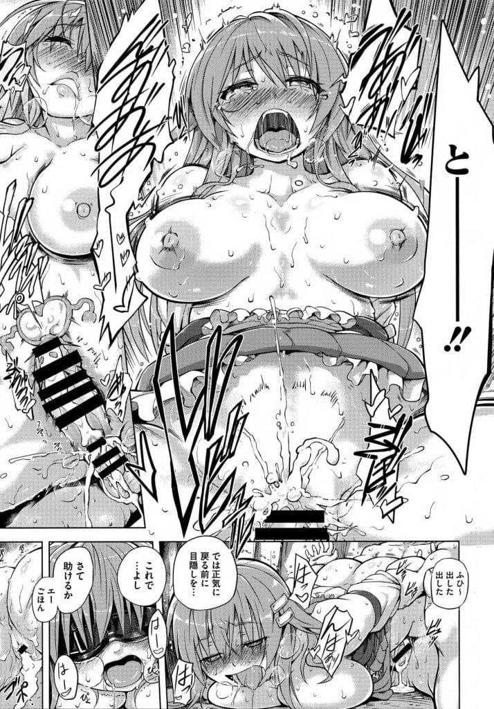 【エロ漫画】盗賊に誘拐された巨乳女性!盗賊に拘束されて電マでマンコを責められまくる!助けに来た傭兵!目隠しされた女性にチンポ挿入!激しく突きまくり連続膣内射精!【夕霧】