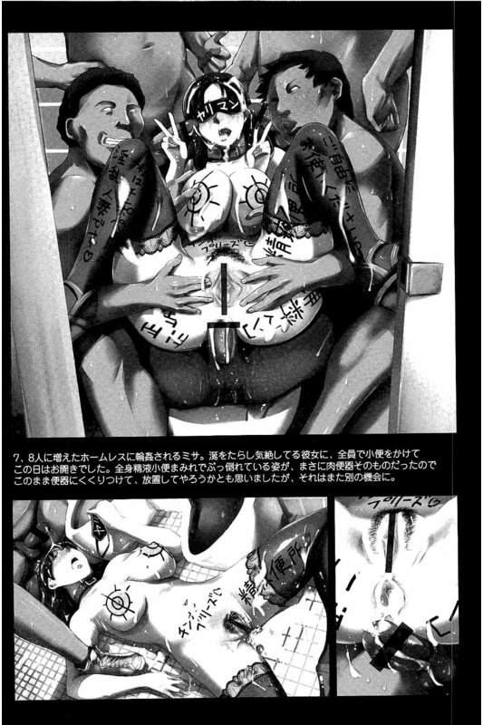 【長編エロ漫画・最終話】サイトに調教姿を投稿される人妻!バイブ挿入エアロビ!エロ水着水泳コーチチンポフェラチオ!公園露出にトイレでホームレスと乱交!落書き中出しぶっかけ射精!サイトを見ながら主婦は妄想オナニー!【まぐろ帝國】