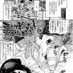 【JS輪姦エロ漫画】拘束されて深夜に教師に犯されるJS!呼び出されたJSは部室でチンポ挿入2本刺し!同部屋のJSと一緒に教師達に輪姦され中出しぶっかけされまくる!【あわじひめ】