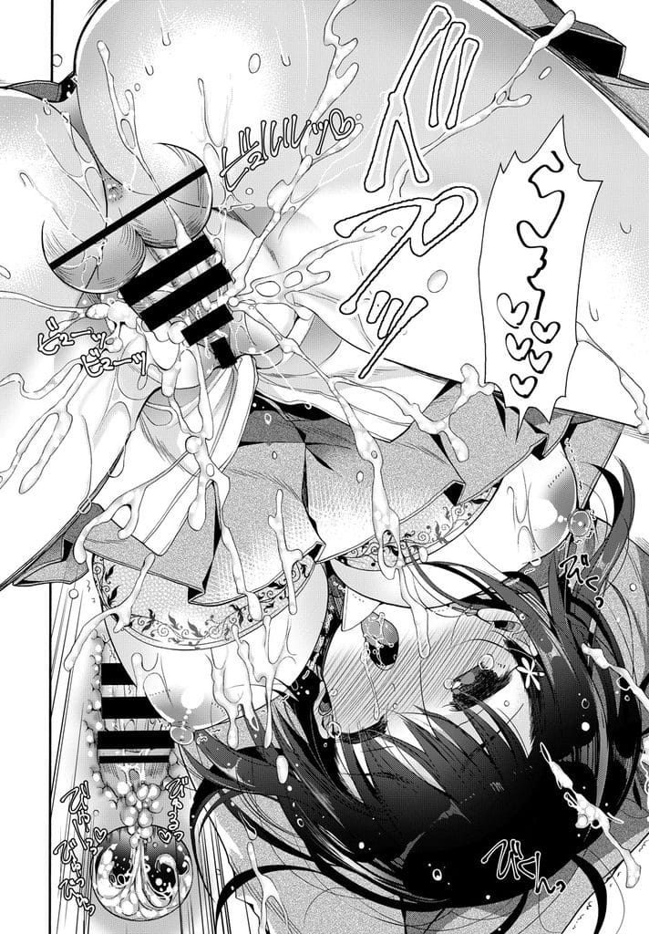 【巨乳JKエロ漫画】吹奏楽部の好きな先輩の楽器でオナニーする巨乳JK!演奏が上手く出来ず先輩と居残り練習!オナニー見ていた先輩!キスして巨乳揉みながら演奏させ手マン責め潮吹き!マンコクンニ責め勃起チンポ挿入!立ちバックで激しく腰振りマンコ中出し!【いづみおとは】