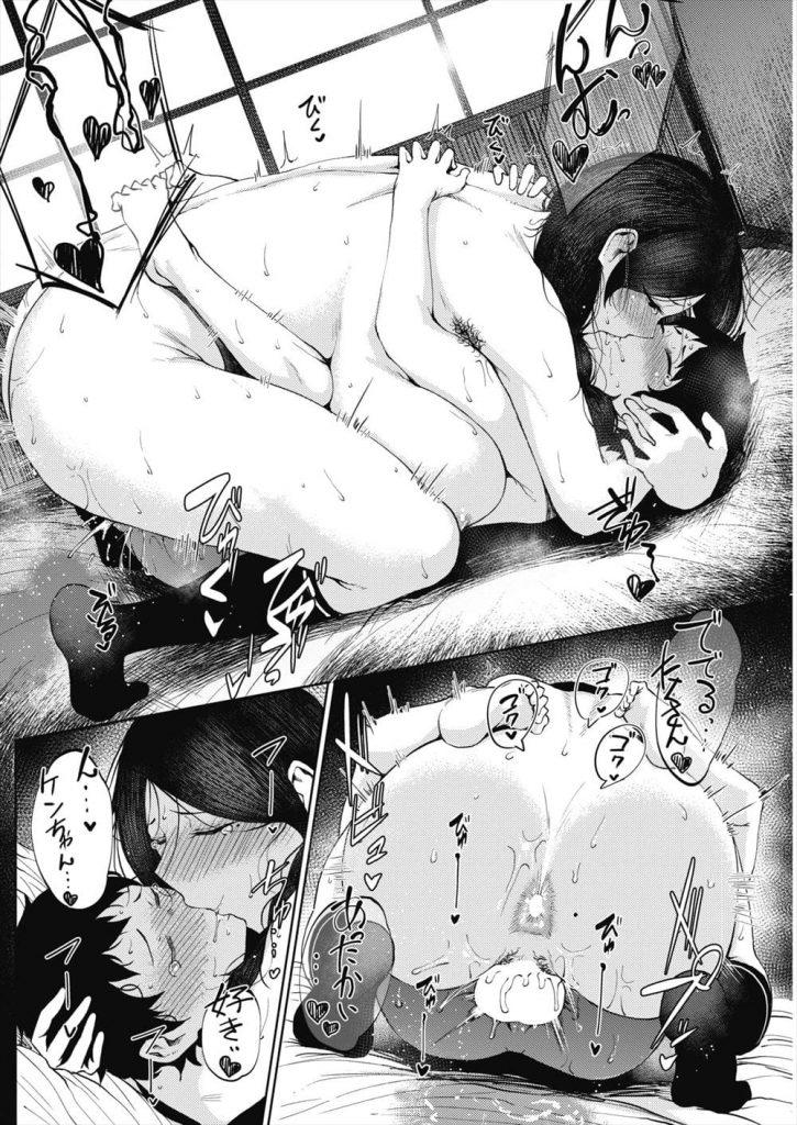 【いちゃラブエロ漫画】幼馴染と付き合う爆乳JK!彼氏を家に誘いベロチュー!マンコ見せ乳首舐め責め!勃起チンポ手コキ玉揉み!逆正常位挿入腰振り!激しく責めて膣内射精!【たにし】