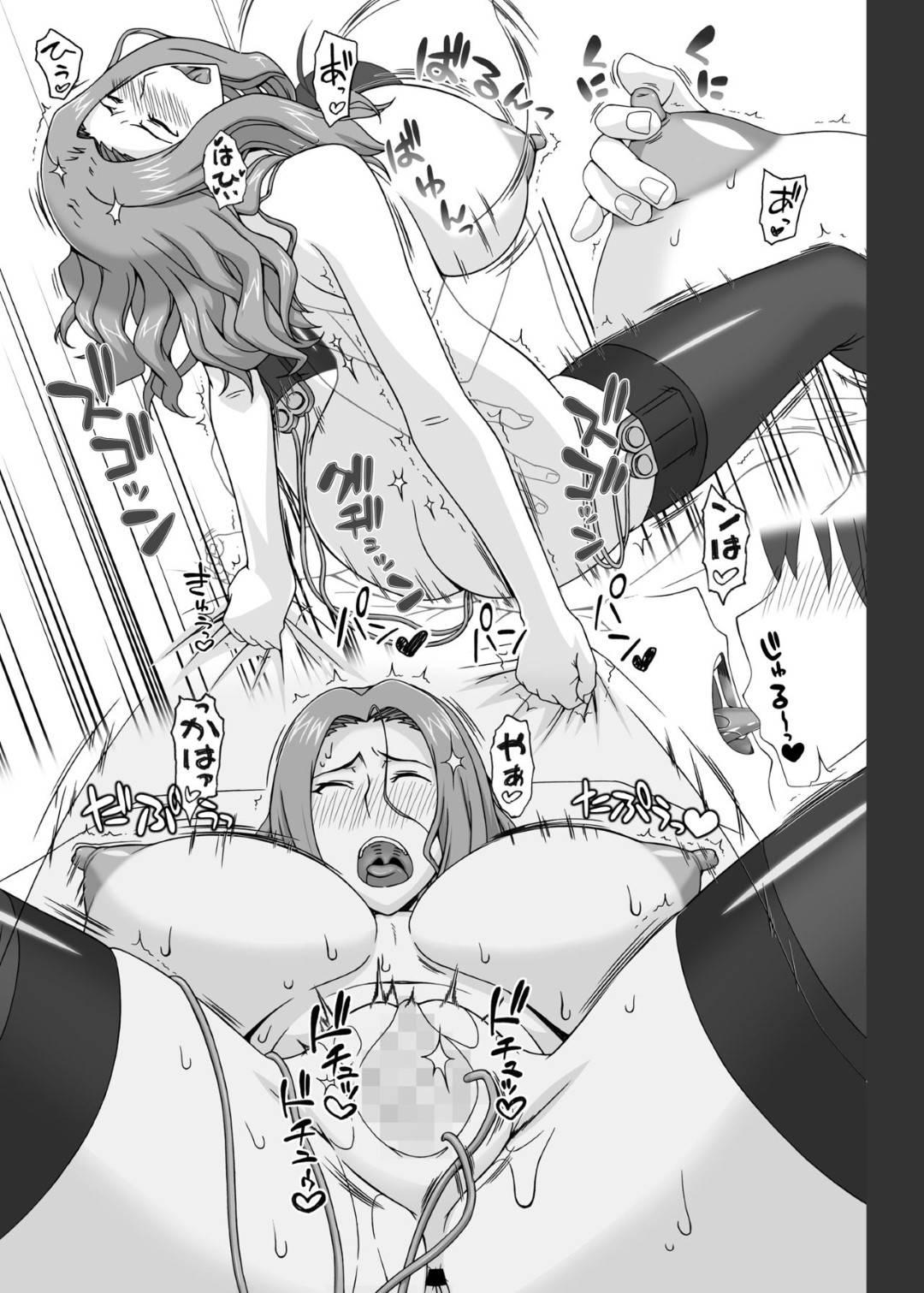 【巨乳人妻エロ漫画】巨乳人妻の橘京香が少年のユウ君とセックスするが、大量のローターを持ち出してきてアナルや膣に入れられてイかされまくる!【孤蛮屋こばん】