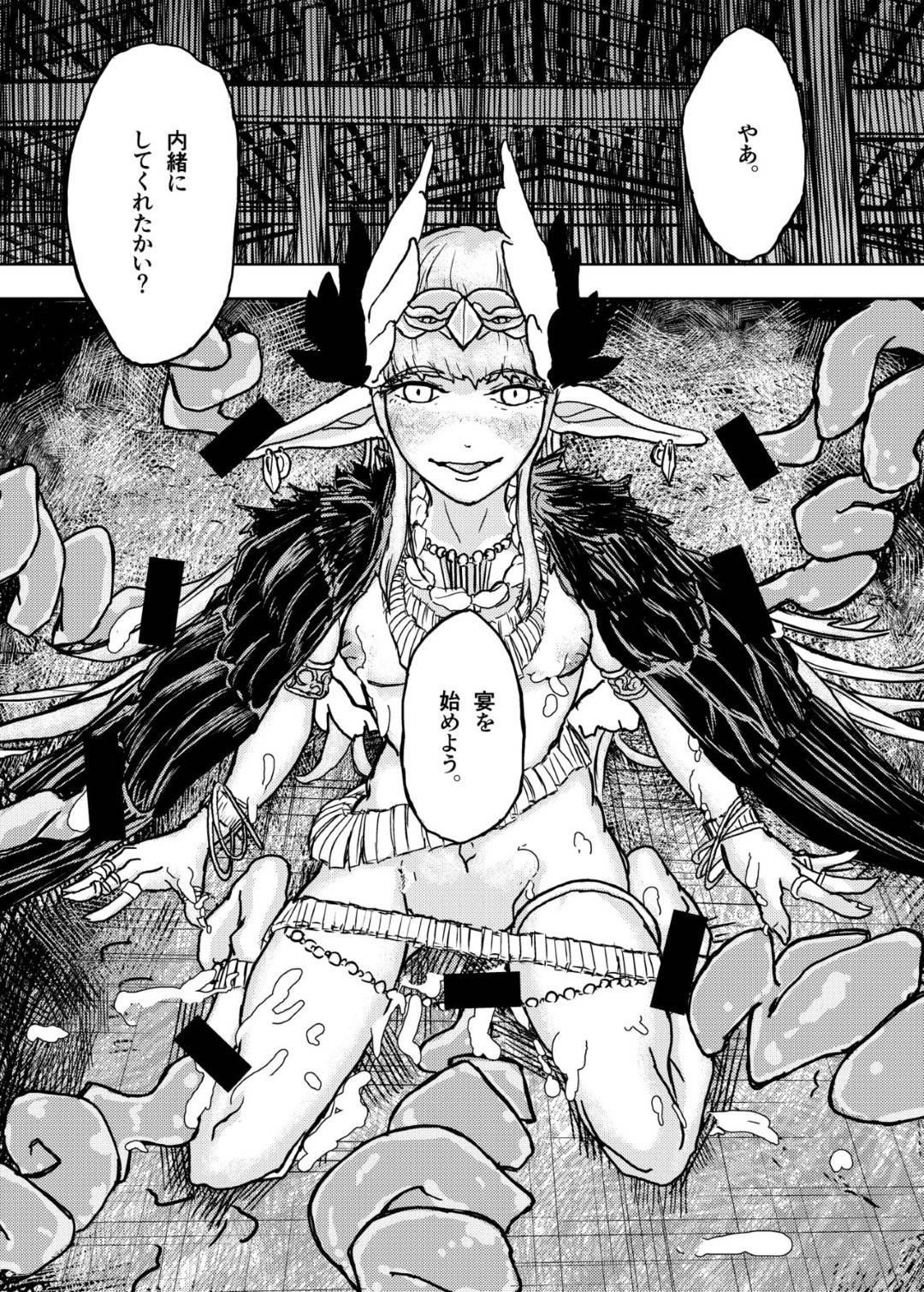 【fateエロ漫画】淫乱な魔女っ子が豚小屋で男と精子まみれでセックスしまくる。それを見て発情した豚がよってきて大量の豚に獣姦で中出しされる!【カキヤザクロ】