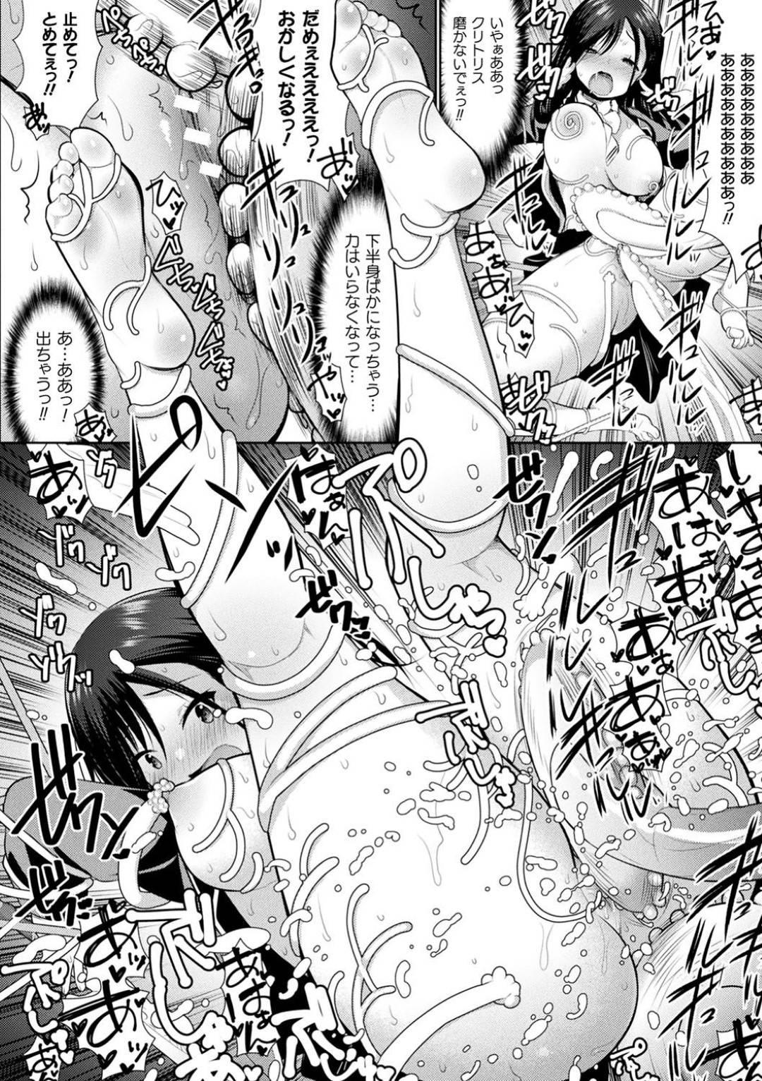 【触手エロ漫画】女子高生退魔師の京橋寺衣奈が夜の校庭で魔物と対峙する。先輩に守るために動くが、隙つかれて触手で全身を拘束されて服を脱がされてしまう!そして先輩の目の前で触手に精子をぶっかけられて陵辱されるのだった。【さき千鈴】
