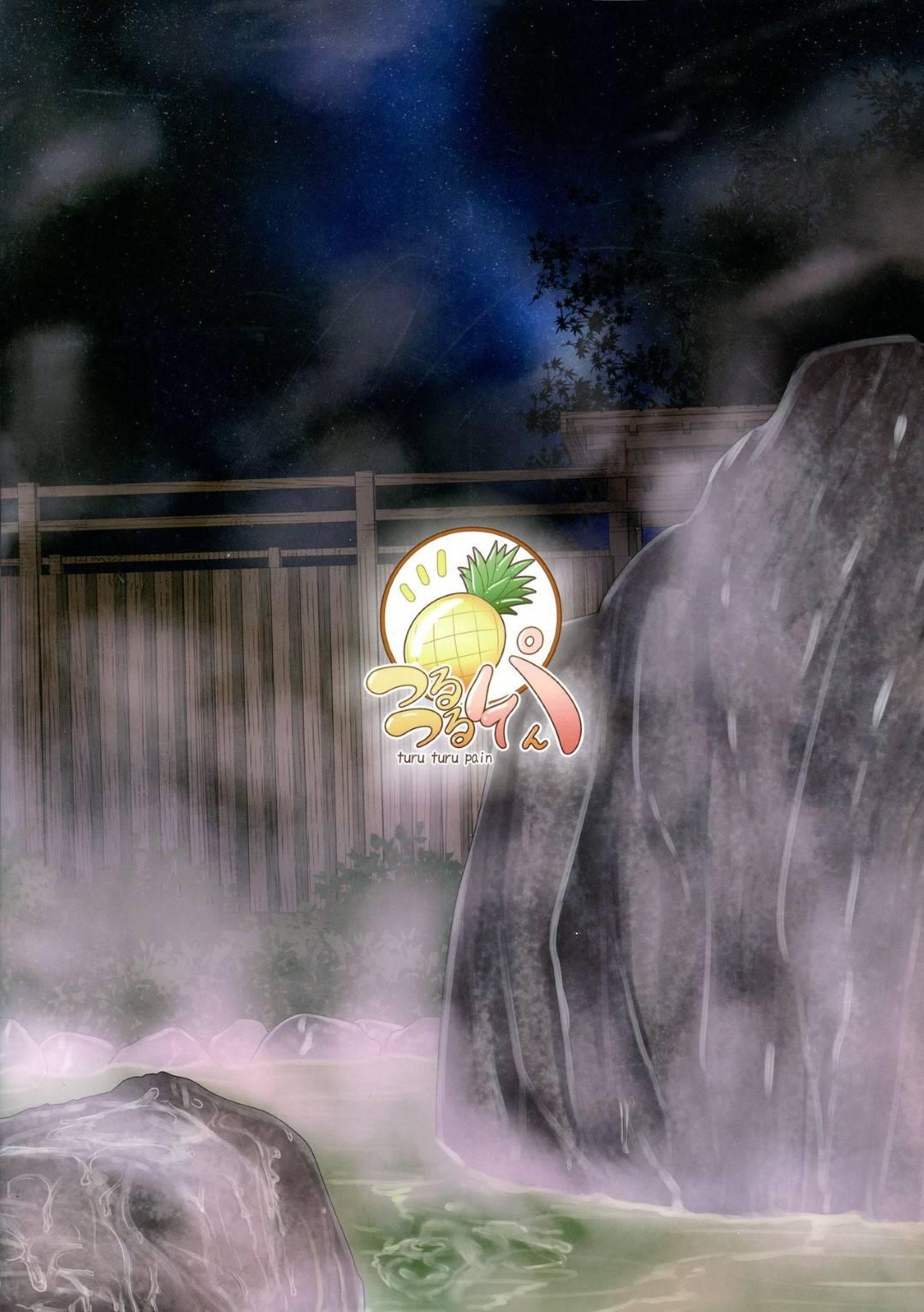 【fateエロ漫画】温泉旅行へ来たロリっ娘なイリヤとふたなりロリっ娘な美遊。性欲むんむんな二人は足湯に入るなり手コキと手マンで触り合いっ子!そして浴場に入るなり、先に来ていたふたなりのクロを交えて3Pセックス!【ピケル】