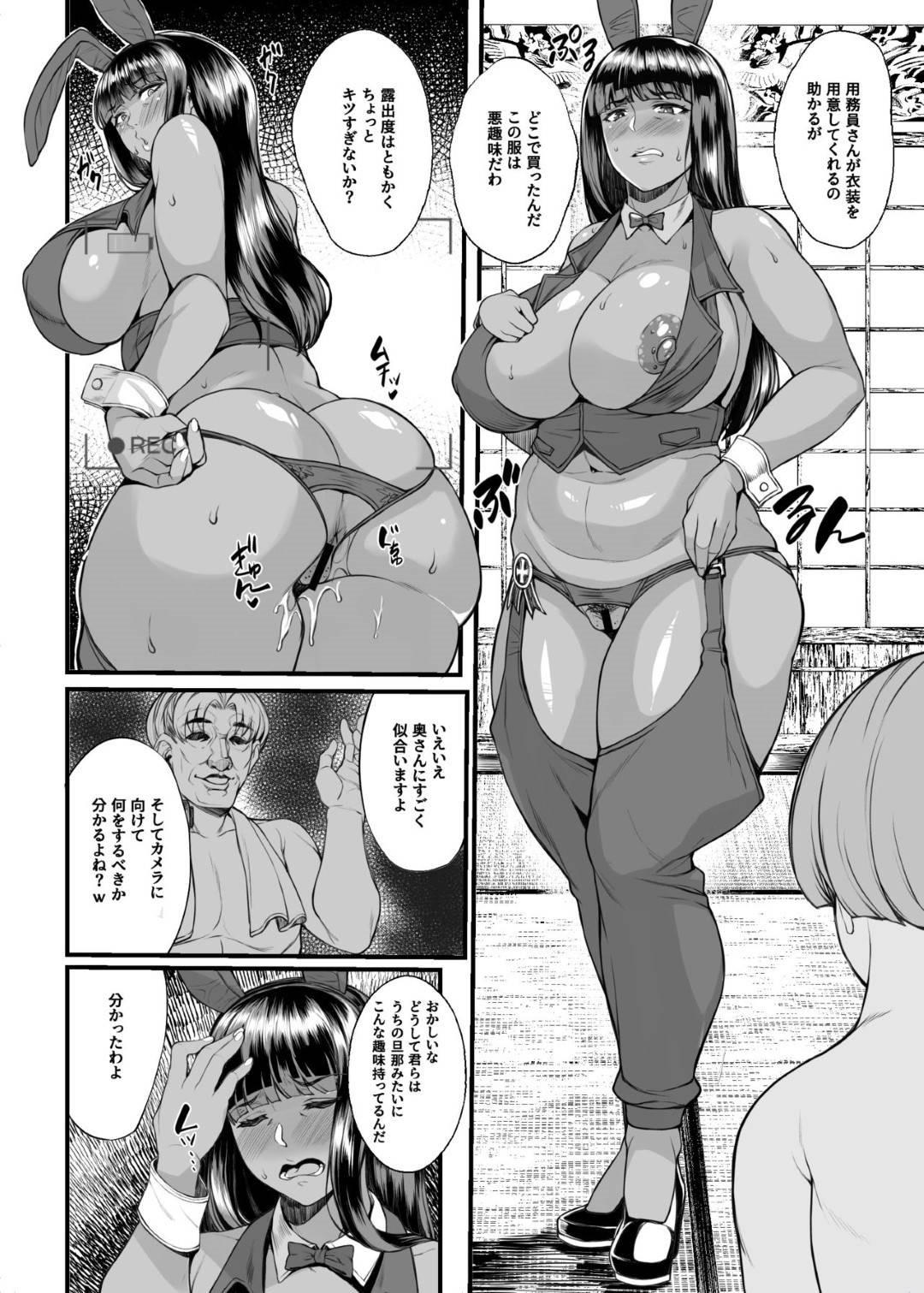 漫画 スカトロ エロ