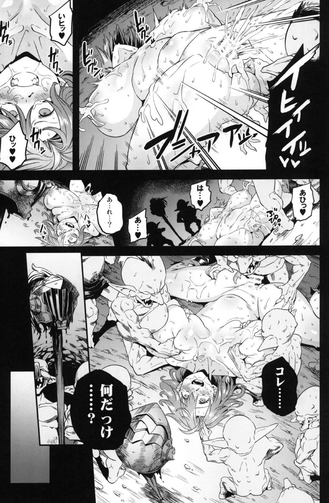 【ゴブリンレイプエロ漫画】ゴブリンスレイヤーたちによって守られていた村。ある日ゴブリンに彼らが敗北し村を攻め込まれ、村娘たちは強姦、陵辱を受けてしまう!【おぶい】