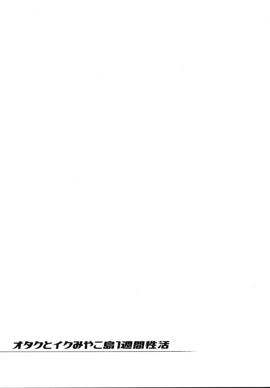 【vtuberエロ漫画】vtuberの瀬戸美夜子がファンのオタクたちとみやこ島へバカンスに行くが、美夜子が温泉に乱入してきて次々とオタクのチンポをしゃぶって射精させる!なんと一週間オタクをセックスで鍛えるバカンスだった!【KANZUME】