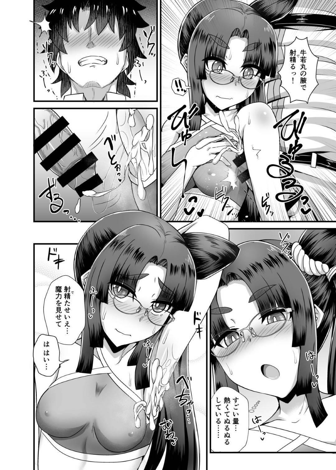 【fateエロ漫画】催眠機能のあるメガネをうっかり掛けてしまった牛若丸。何をしても抵抗しない事を良いことにマスターは腿コキや脇コキ、ぶっかけてイラマしたりと変態プレイをやりたい放題!更に常識を改変させて逆レイプさせるのだった。【不審者罪】