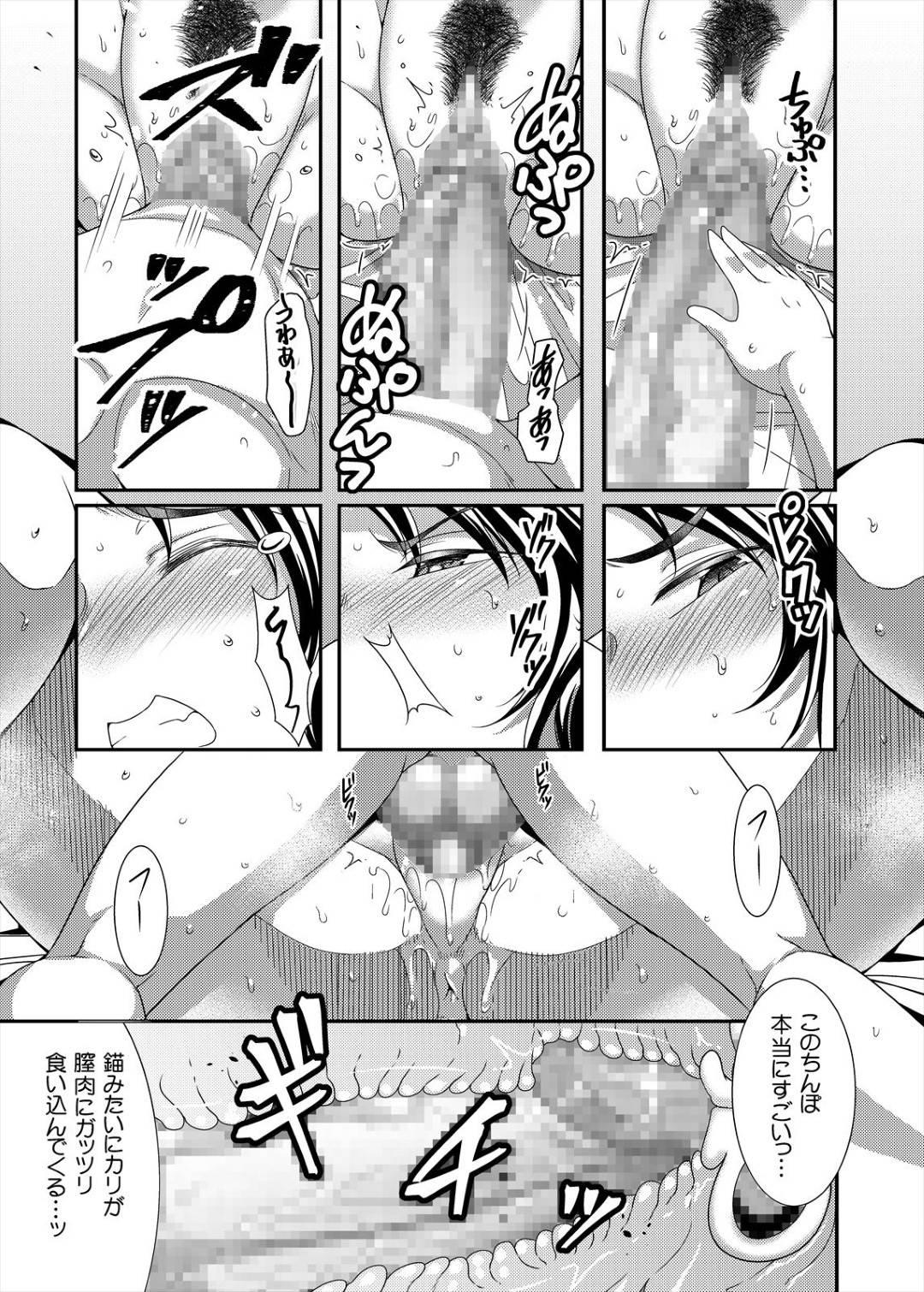 【エロ漫画】筋骨隆々のムラカミに街で逆ナンした小柄な少年。彼女に言われるがままにラブホへ連れられるが、部屋に入って早々身体を持ち上げられてフェラされてしまう!そして体格差のあるパワフル騎乗位で犯されるように強制射精!【茸山しめじ】