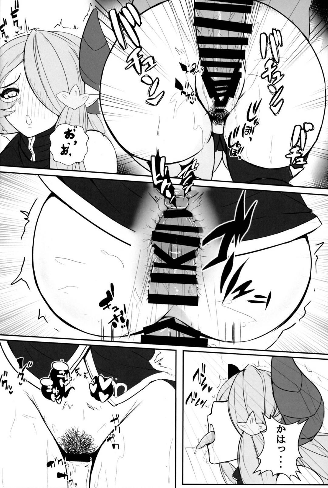 【グラブルエロ漫画】沙雪に突然押し倒されたショタ主人公。ムラムラして仕方ない彼女は服を脱いでショタチンポを爆乳でパイズリして胸圧で大量射精させ、濡れ濡れまんこに生挿入をおねだり!【Lunatic*Maiden】