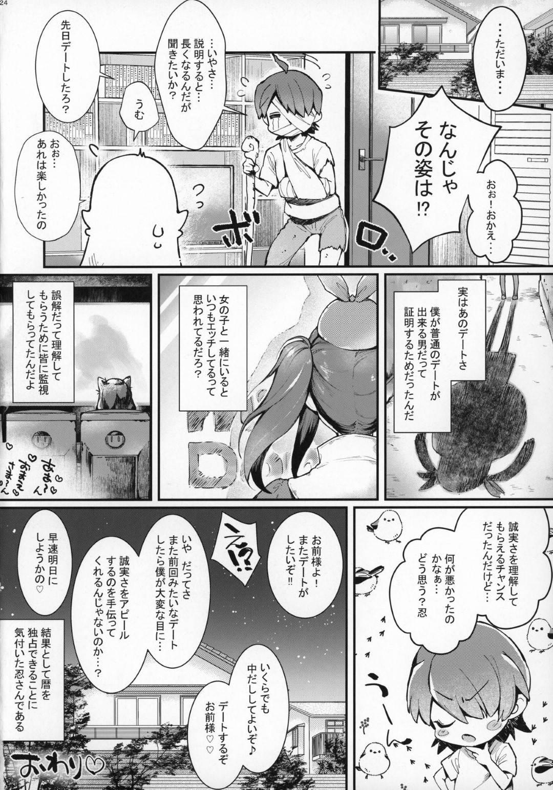 【化物語エロ漫画】ロリ忍とデートすることになった暦。普通にデートするわけではなく彼女に路地裏に連れ込まれ、スカートをたくし上げて誘惑されて青姦セックス!生挿入立ちバックで中出しするまでやりまくる。【薬味紅生姜】