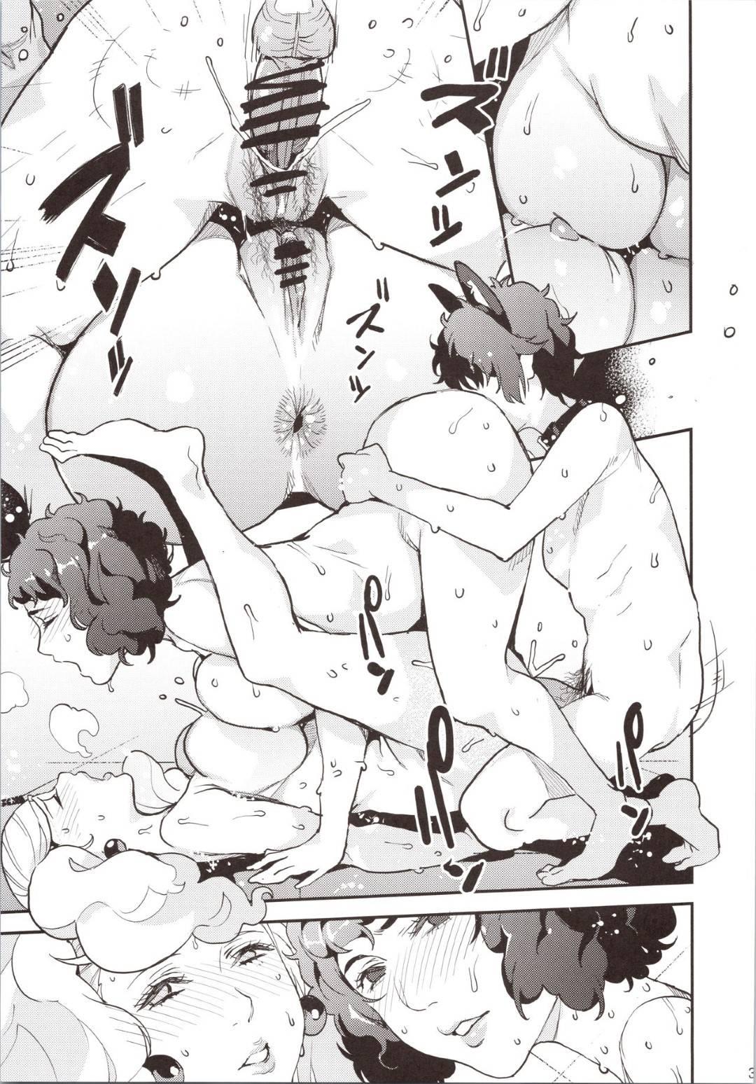 【ペルソナエロ漫画】8股していたことがバレて彼女たちに問い詰められた挙げ句手錠で拘束されてしまった主人公。囲まれて言い逃れできなくなった彼は取り合うように逆レイプされてしまう!一斉にフェラされたり次々と騎乗位で挿入!【あずきこ】