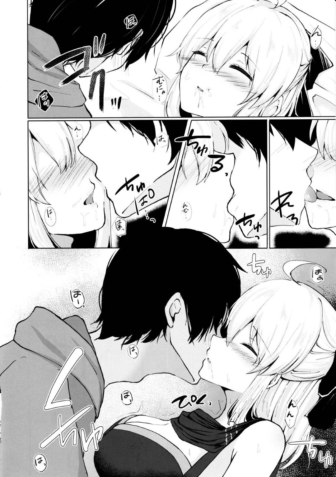 【fateエロ漫画】風邪で寝込んでいる沖田を看病をするマスター。火照った姿の沖田に欲情した彼は寝ていることを良いことにエッチな事をしてしまう!手マンして濡れ濡れになったオマンコに生挿入し睡眠姦!【ことまろ】