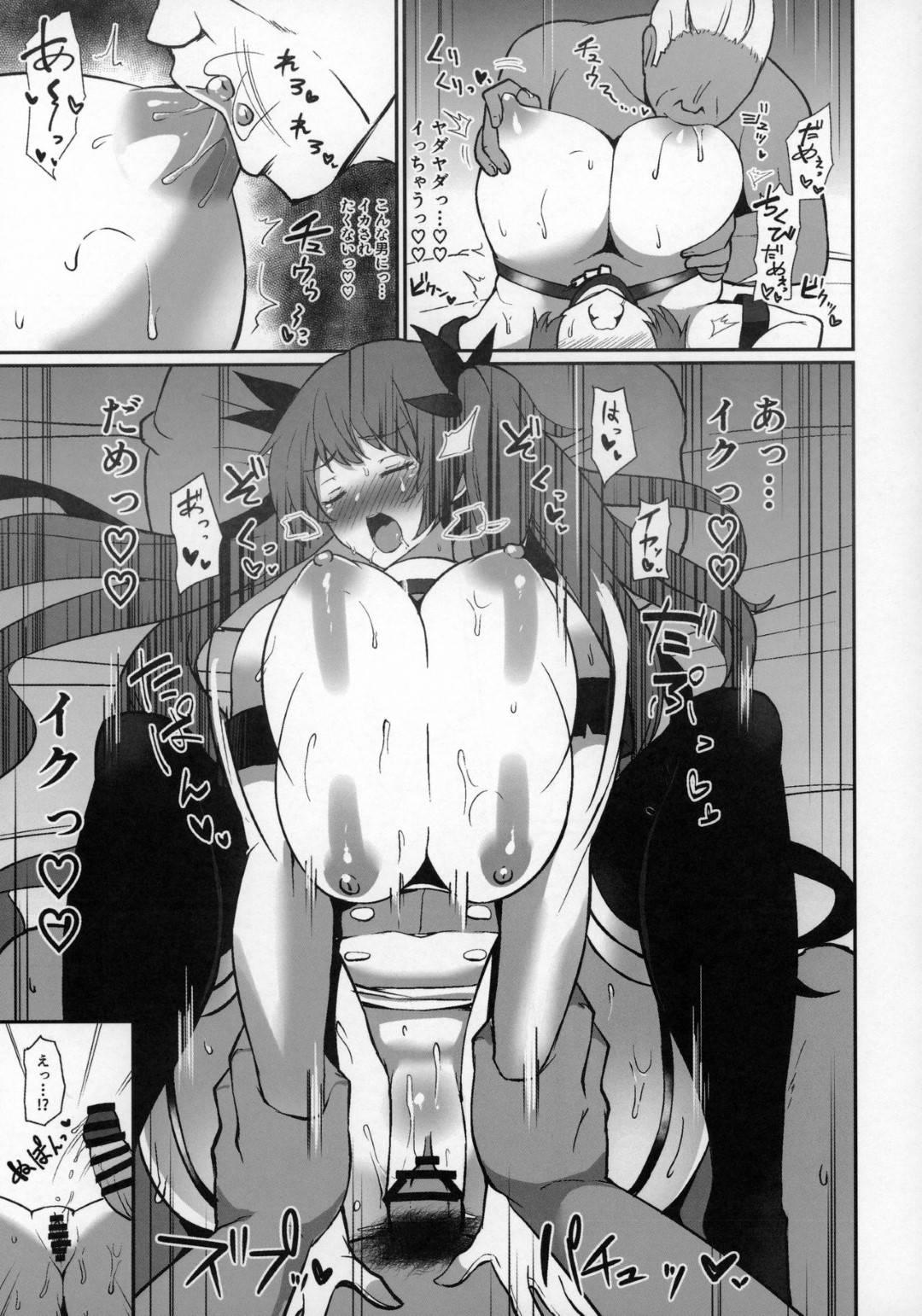 【アズレンエロ漫画】新しく秘書艦として着任したホノルル。しかし着任先の指揮官は変態オヤジのようで執着に身体を触られたり、セクハラを受けてしまう。上官に逆らうことのできない彼女は次第にパイズリやフェラまでも要求されるようになる!【しのり屋】
