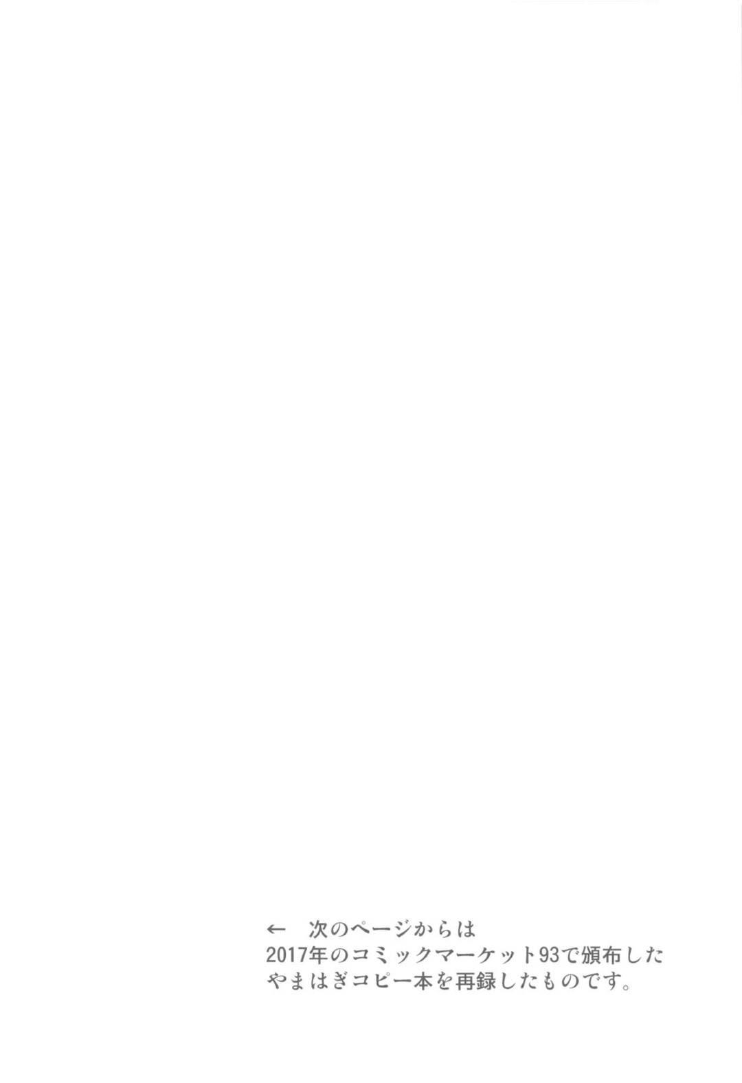 【艦これエロ漫画】プール掃除中のホットパンツ姿の矢矧に欲情した提督。彼は掃除の休憩がてらに彼女とプールサイドでイチャラブセックスしてしまう。フェラや手マン、乳首責めなどお互いを愛撫し合ってから、開放セックス!【ヘ蝶々】