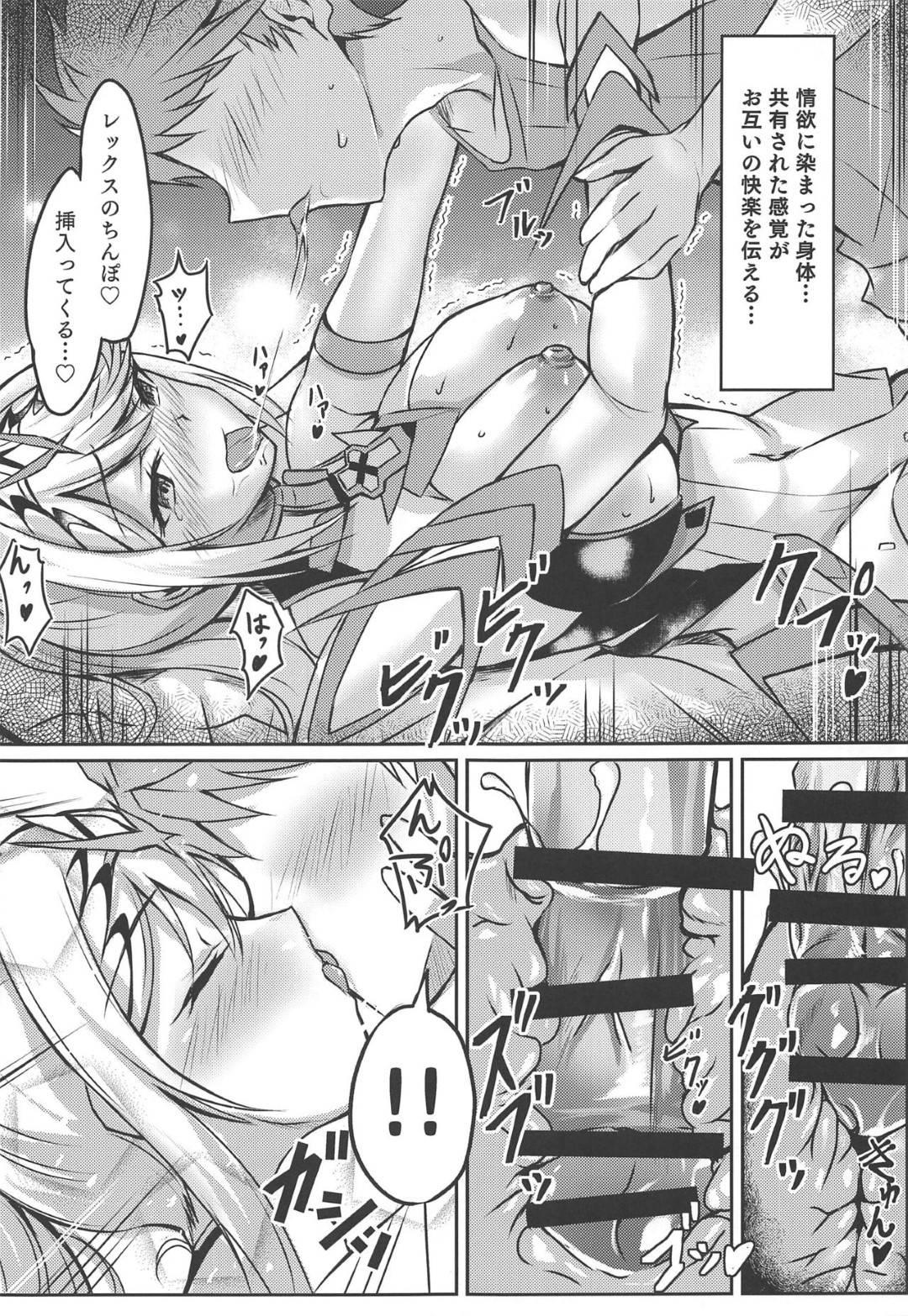 【ゼノブレエロ漫画】ヒカリとセックスしている事がホムラにバレてしまったレックス。ヤキモチを焼いたホムラは強引に彼を押し倒してセックスを迫る。淫乱とかした彼女に抗える訳もなくフェラやパイズリでされるがままに搾り取られて、バックや正常位などの体位でヤりまくる!【どらやきや】