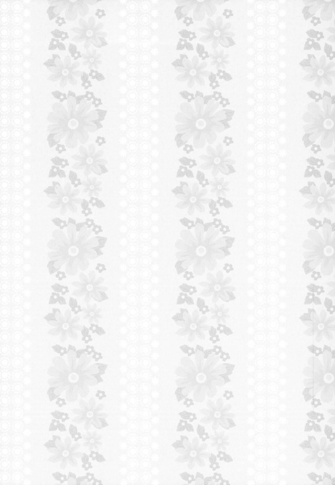 【うたプリエロ漫画】エアコンの壊れた部屋で過ごす春歌と蘭丸。暑さのあまり服を脱いだ二人だったが、そんな事をしている内にムラムラしてそのまま汗だくセックスしてしまう。乳首を舐められて敏感になった彼女をクンニや手マンでイカせて生挿入!【CELICA】