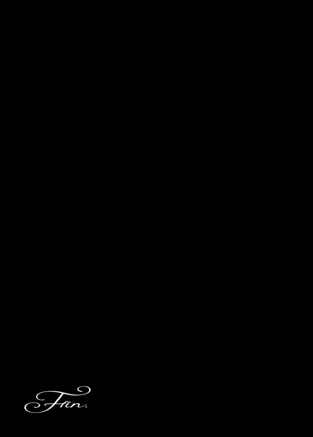【メイドエロ漫画】毎日のように専属メイドの亜梨沙にパイズリでご奉仕で性処理されるショタ。彼は彼女といる時間を増やしたくて他のメイドを雇うが、二人になったメイドはショタチンポを取り合うように3P逆レイプするのだった!【薺屋本舗】