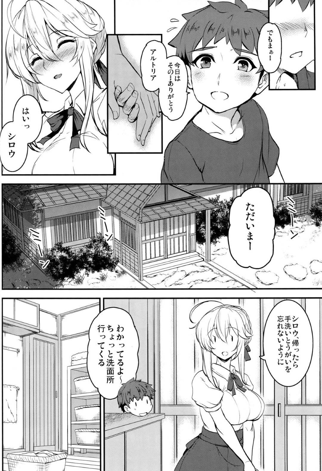 【fateエロ漫画】夏のある日、部屋でメイド姿のオルタと過ごすショタマスター。突然発情した彼女は彼を押し倒してご奉仕フェラ!彼女に勝てないマスターはされるがままにされ、騎乗位で生挿入までもされてしまう。【妖滅堂】