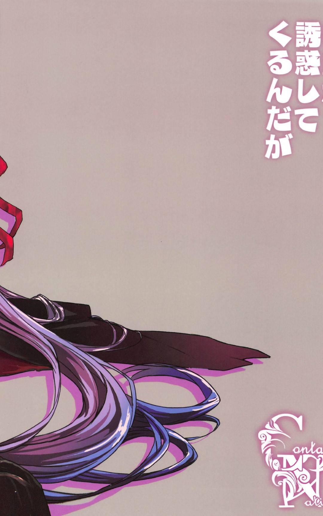 【Fateエロ漫画】後輩に強引にズボンを脱がされた主人公。予想以上のデカマラを目の当たりにした彼女はフェラで貪った後、騎乗位で生挿入してヨガりまくる。【eigetu】