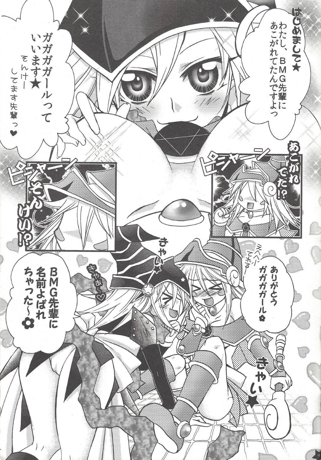 【エロ漫画】マジシャンガールの目の前に突如現れたガガガガール。マジシャンガールに憧れを抱いている彼女は半強引に服を脱がして乳首舐めやクンニなど愛撫してレズセックスへと持ち込む。【たこわさ食べたい。】