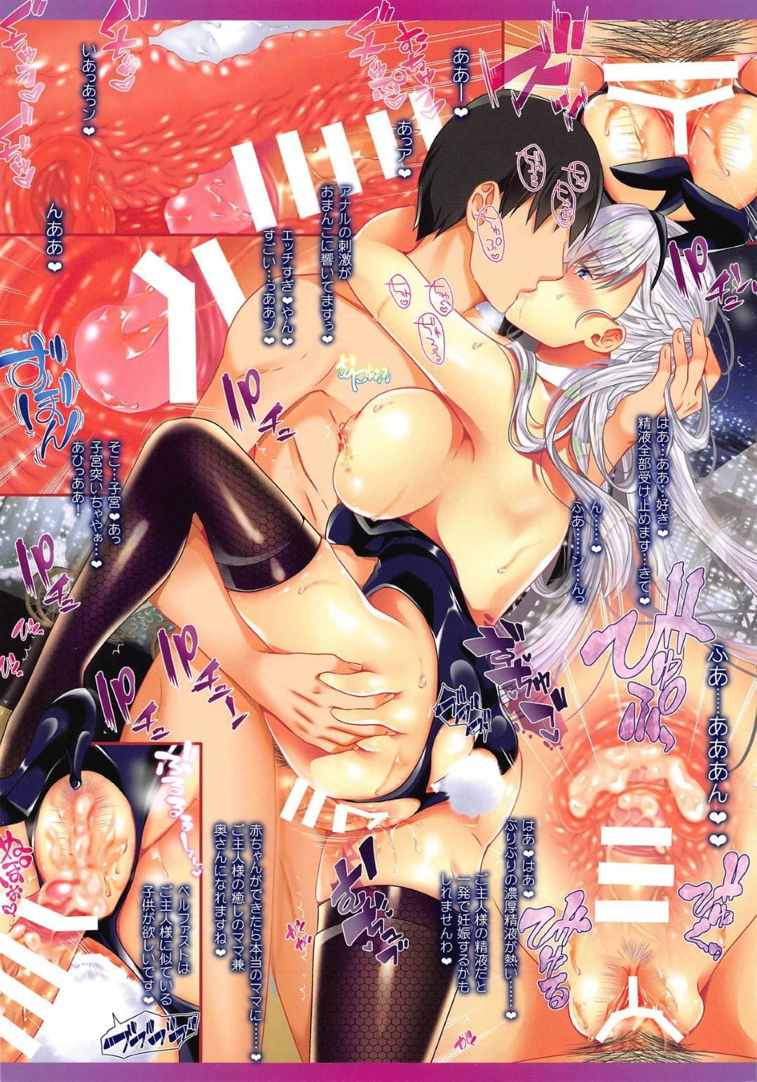 【アズレンエロ漫画】裸エプロン姿のメイドに出迎えられた主人公。ご奉仕精神旺盛な彼女は好きなようにおっぱいを触らせ、即立ちバックで生挿入されて中出しされてしまう。それだけで終わらず、69の体勢でフェラして口内射精させる。【イトウせと】