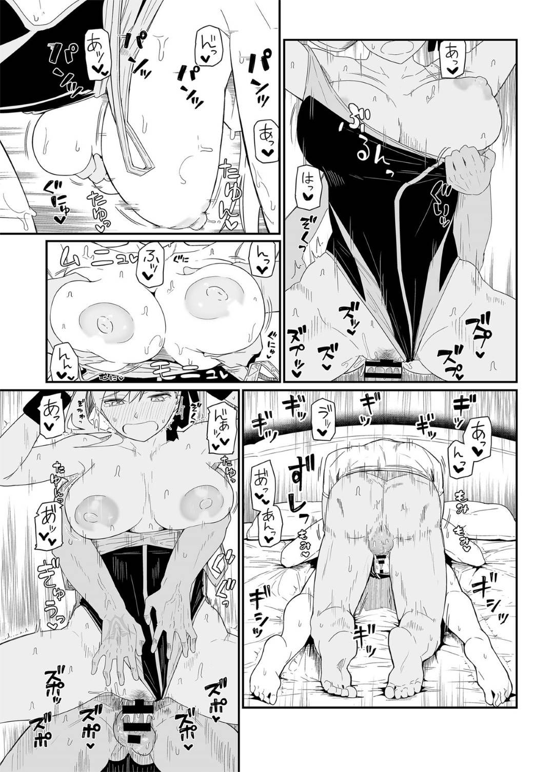 【Fateエロ漫画】主人公との一本勝負に負け、彼の好き放題される事となった武蔵。部屋に連れ込まれた彼女は乳首や膣を責められてバックでチンポを生挿入されて中出しされてしまう。【極東工務店】