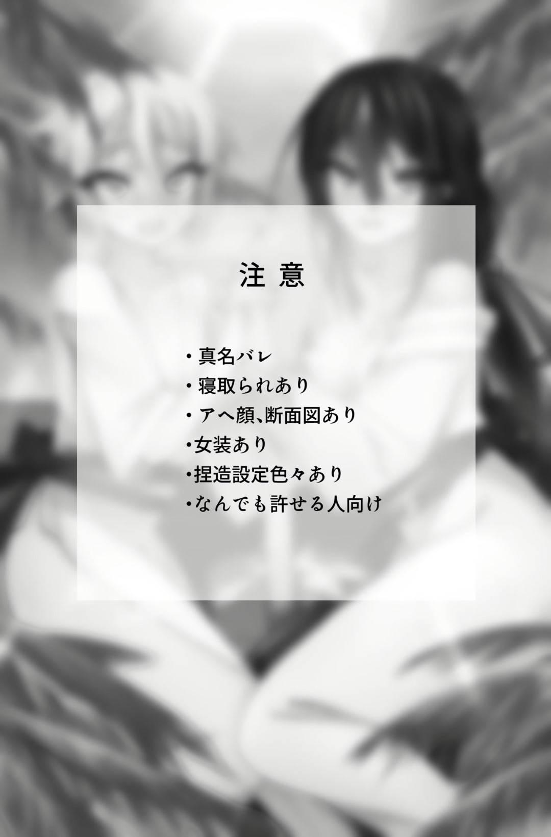 【Fate/Grand Orderエロ漫画】性感按摩師にマッサージされた蘭陵王と燕青はアナルを犯され雌堕ちさせられる【なめ】
