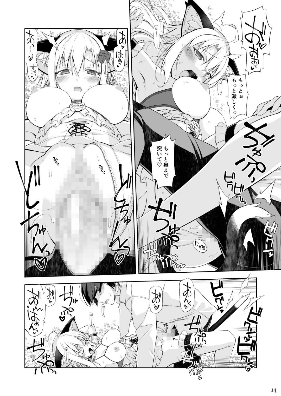 【猫耳ツンデレJKエロ漫画】1ヶ月前に解クビにした下僕のアキトを呼び出し、ナオはキスをし生ハメさせ告白しようとした瞬間、アキトは恋人ではなく下僕でいたいとカミングアウト。ナオは受け入れ下僕とセックス【大田優一】