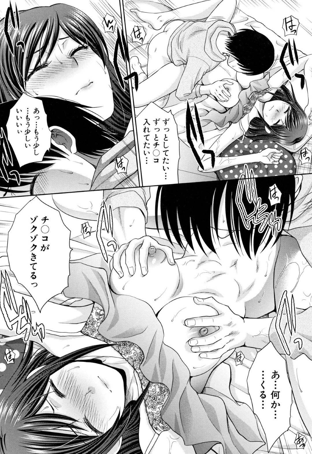 【近親相姦エロ漫画】姉が超巨大ディルドを使いオナニーし絶頂し気絶しているところを弟がチンコを生挿入し中出しセックス【板場広し】