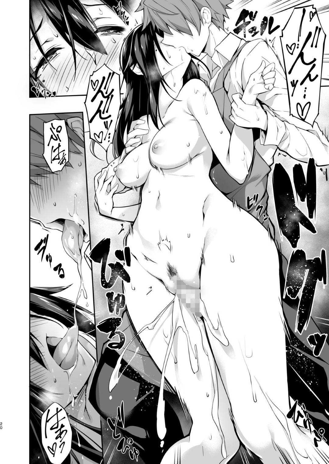 【寝取りエロ漫画】直哉は彼女との電話中にバイト先の先輩にフェラされ、中出しセックスで寝取られる【秋空もみぢ】